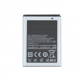 Battery - Galaxy Ace Duos S6802
