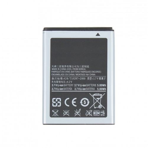 Batterie - Galaxy Ace Duos S6802
