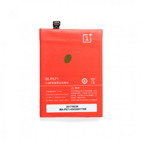Batterie - OnePlus One
