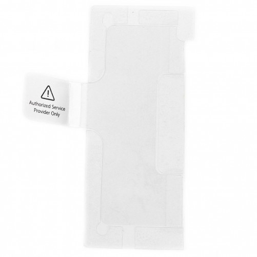 Battery removal tab - iPhone 4