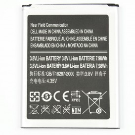 Batterie - Samsung Galaxy S3