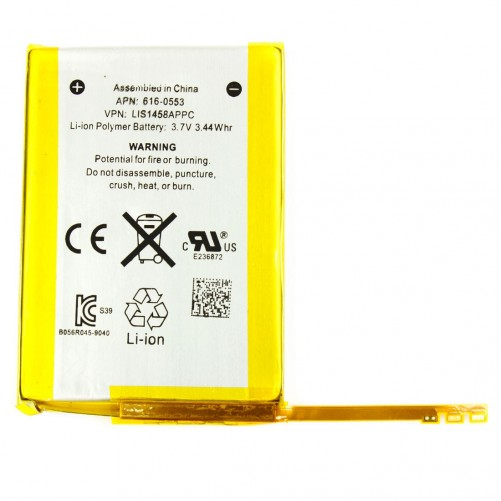 Batterie iPod Touch 4G