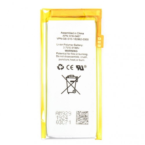 iPod Touch 4G battery